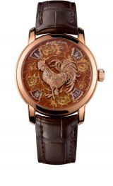 Vacheron Constantin Metiers dArt The legend of the Chinese zodiac Year of the rooster 86073/000R-B153