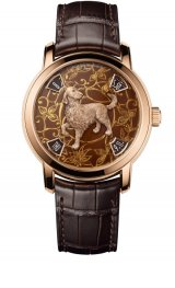 Vacheron Constantin Metiers dArt The legend of the Chinese zodiac Year of the dog 86073/000R-B256