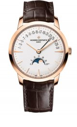 Vacheron Constantin Patrimony moon phase and retrograde date 4010U/000R-B329