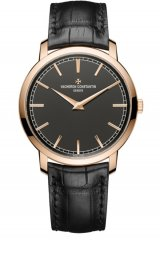 Vacheron Constantin Traditionnelle 43075/000R-B404